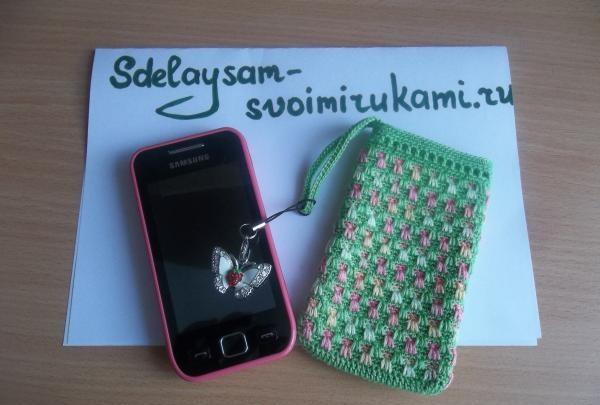Θήκη για smartphone