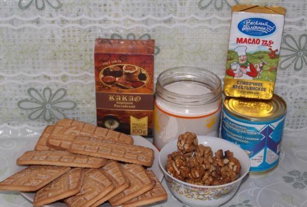 Σοκολάτα Ζαχαροπλαστικής Λουκάνικο