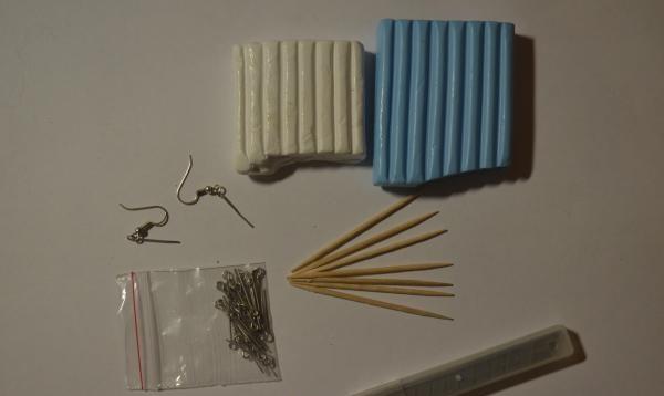 σκουλαρίκια υλικά