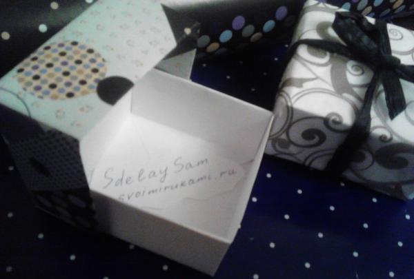DIY hediye kutusu