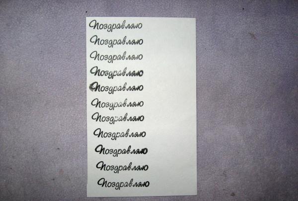 vi stempler inskriptionen