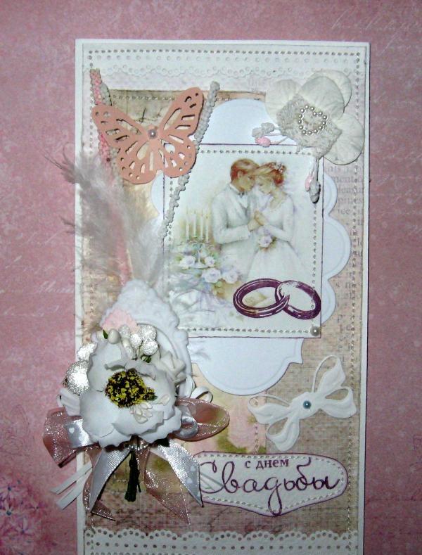 Håndlavet bryllupskort