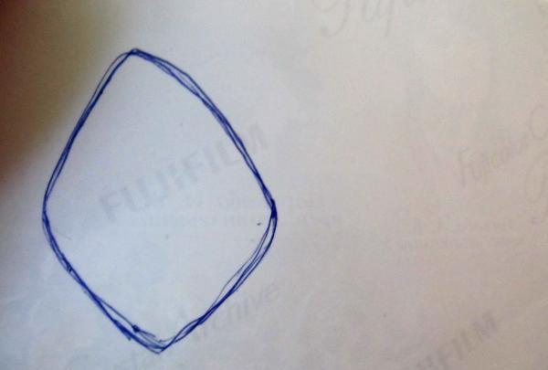 der tegnes et diamantformet kronblad