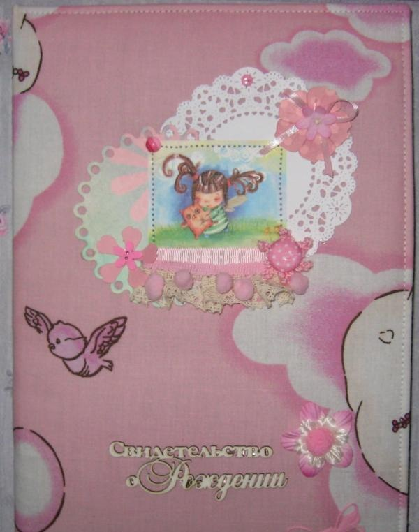Mappen til pigen under certifikatet