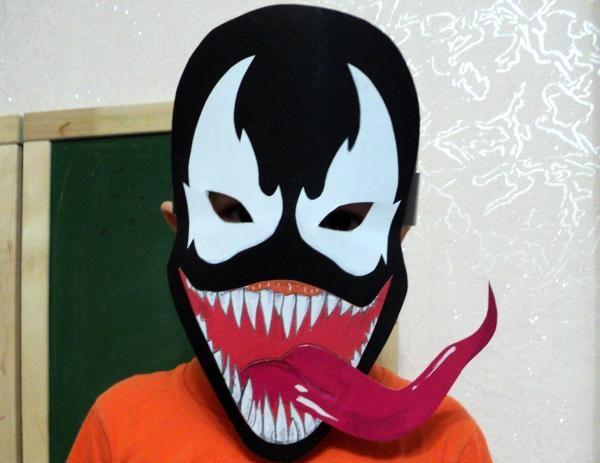 Carnival maske gift