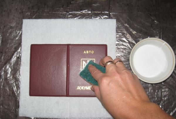 Cover til autodokumenter