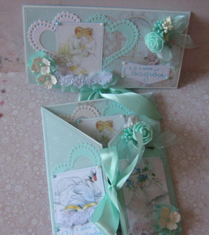 Сватбен комплект за подаръци