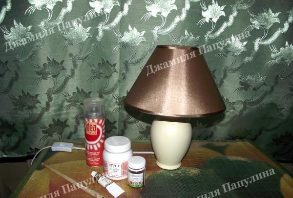 lampa shabby chic