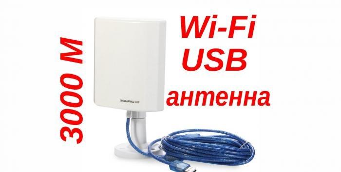 """""""WiFi"""" USB antena"""