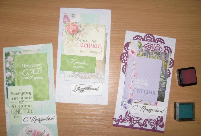 Пролетни поздравителни картички