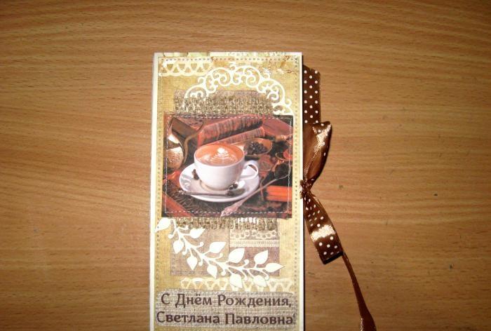 Шоколад за кафе за кафе