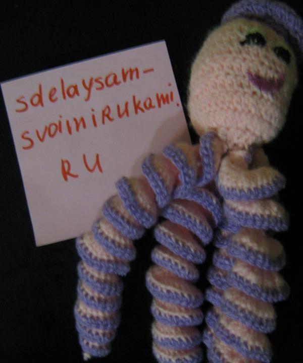 caracatiță tricotată