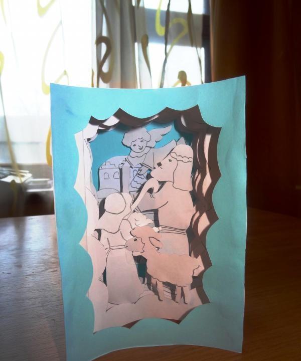 Carte poștală 3d