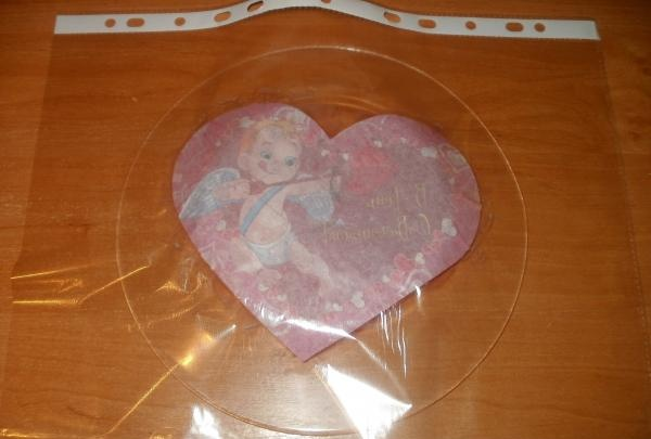 Fișier cu presă Valentine