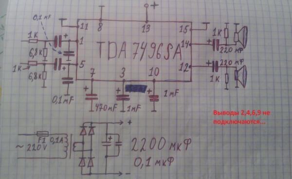 circuit amplificator