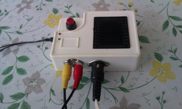 Amplificator conectat