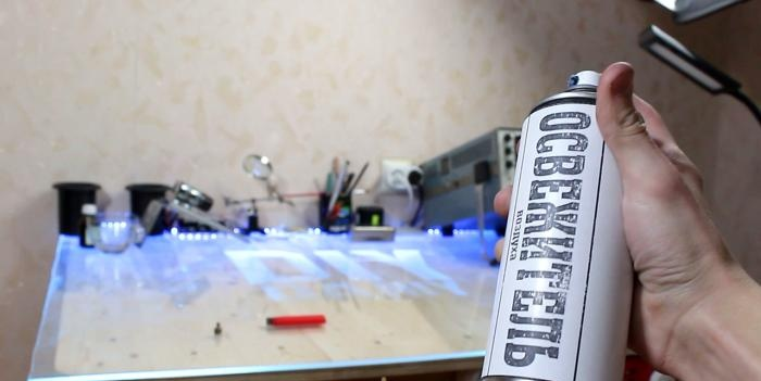 Refrogerador de aerossol DIY