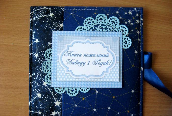 Livro de desejos para o menino
