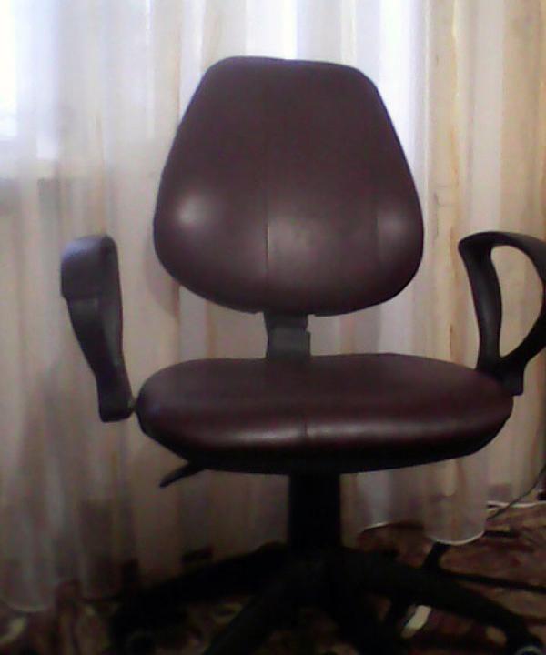 scaun de răsturnare
