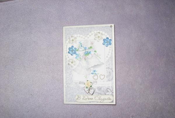 Card de nuntă