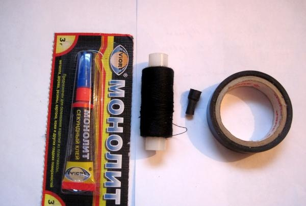 piece of heat shrink tube and electrical tape