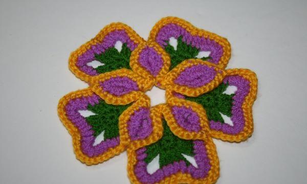 Floare frumoasă