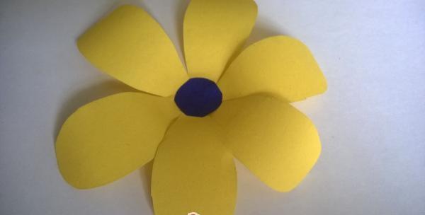 floare terminată