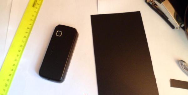 obudowa telefonu komórkowego