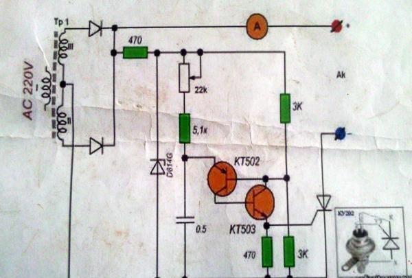 circuitul încărcătorului