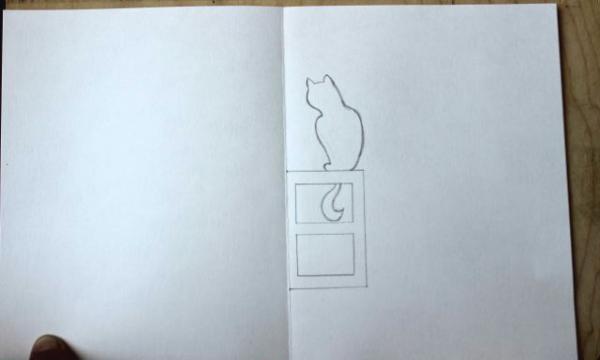 Página para um livro infantil