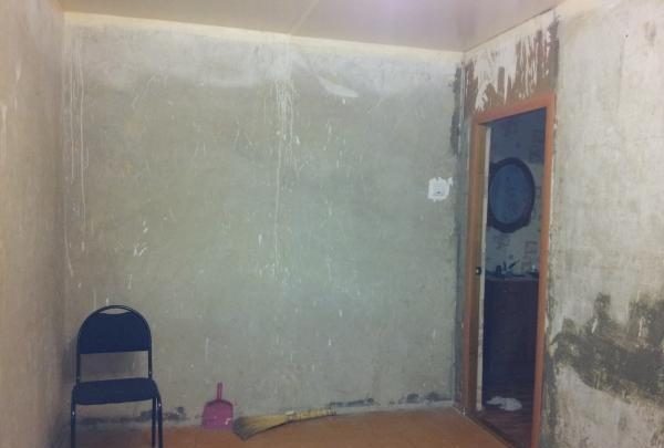 กำแพงของเราดูน่ากลัว