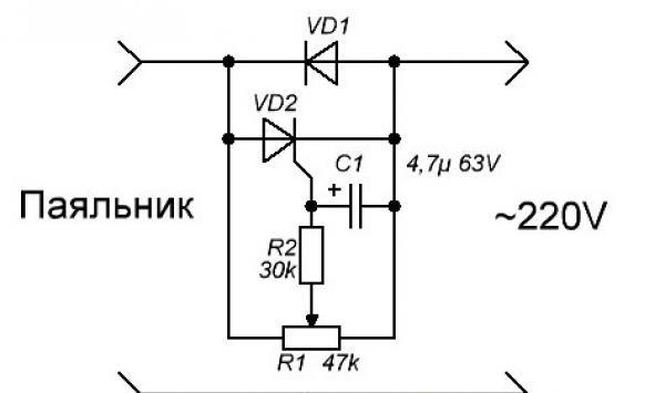 circuit regulator
