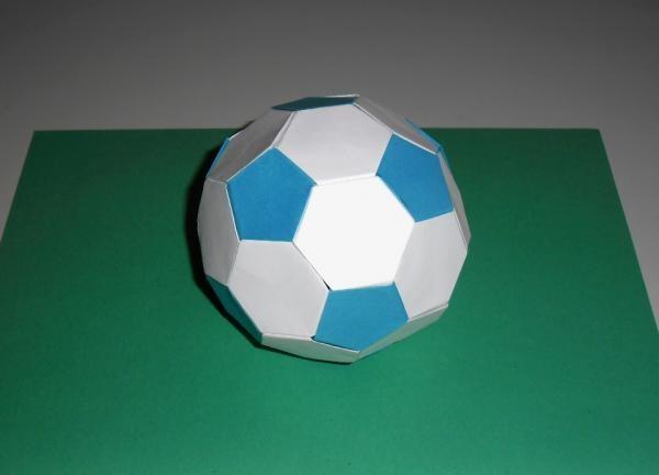 ลูกบอลกระดาษ