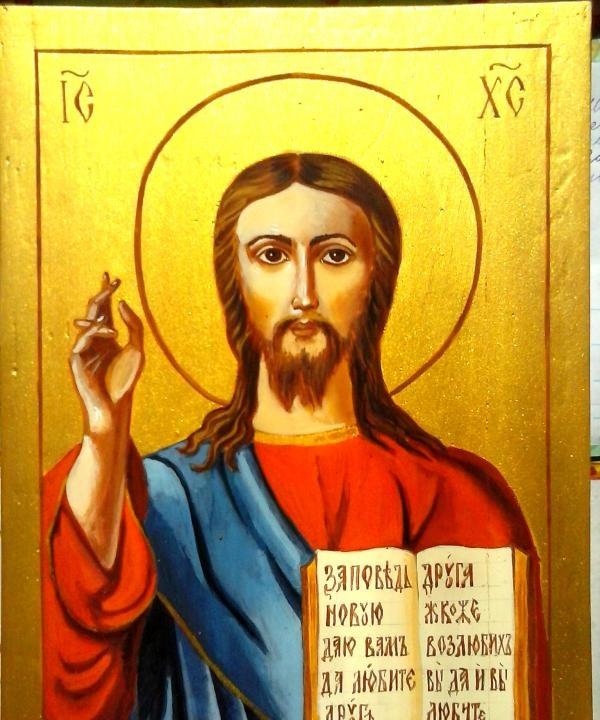 ไอคอนพระเยซูคริสต์