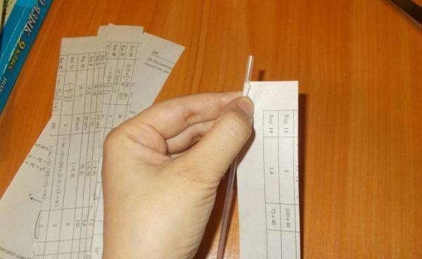 indpakning af hvert ark individuelt