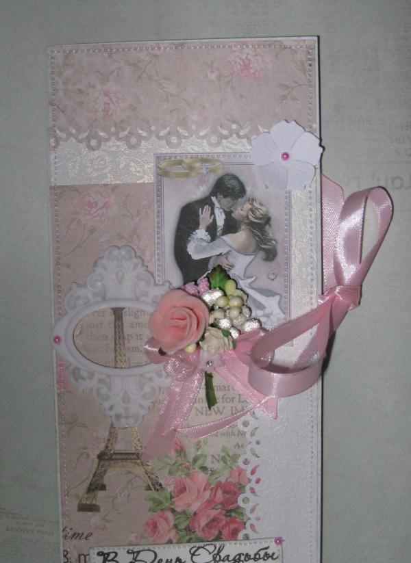 Hochzeitsumschlag
