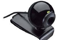 Et system til videoovervågning hjemme og udendørs ved hjælp af et webcam.