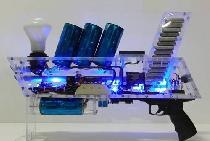 Canonul Gauss sau arma Gauss II