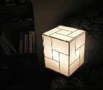 Enkel designerlampe