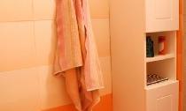 Dulap de baie îngust