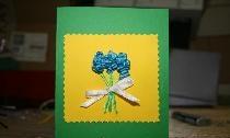 Card brodat cu panglici
