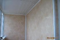 Hâm nóng ban công với hoàn thiện tiếp theo với tấm PVC