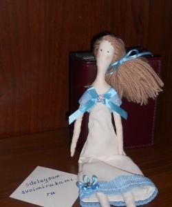 Interior Tilda Doll