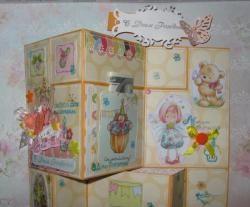 Card de naștere pliabil pentru copii