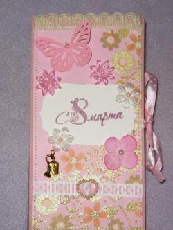Шоколадова картичка за 8 март