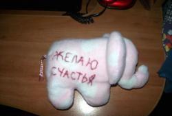 Как да си направим розов слон