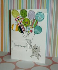 Cartão-postal em aquarela
