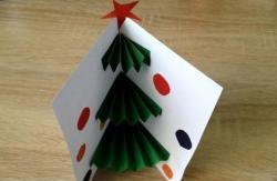 Como fazer um cartão de árvore de Natal
