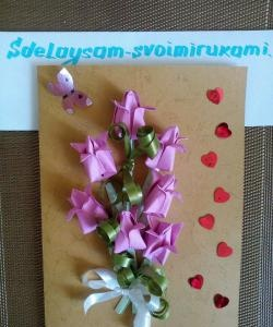 3D greeting card with tulips