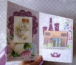 """Carte pliabilă """"Ziua nunții fericite"""""""